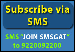 Subscribe via SMS