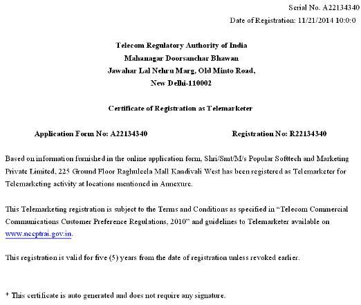 TRAI Certificate