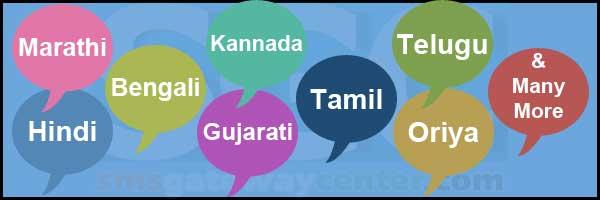 Regional Language SMS