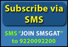 Subscribe via SMS